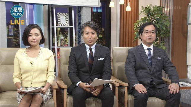 阿部優貴子 深層NEWS 3
