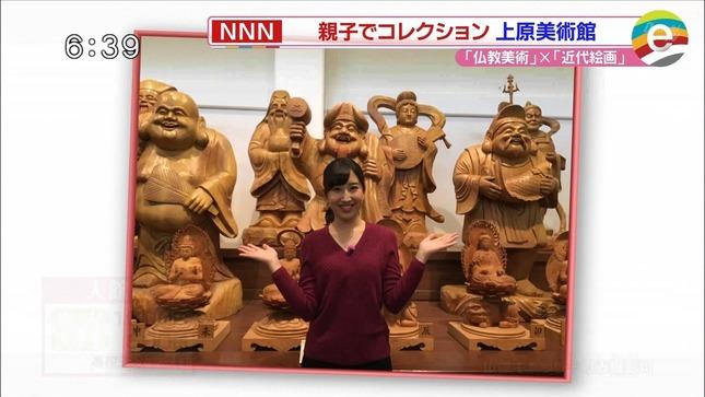 臼井佑奈 news every 静岡 7