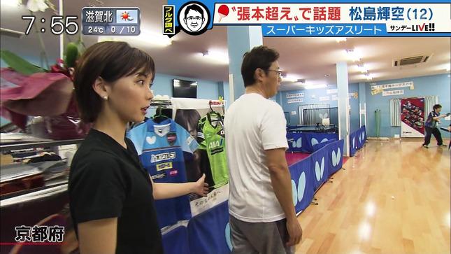 ヒロド歩美 サンデーLIVE!! 4