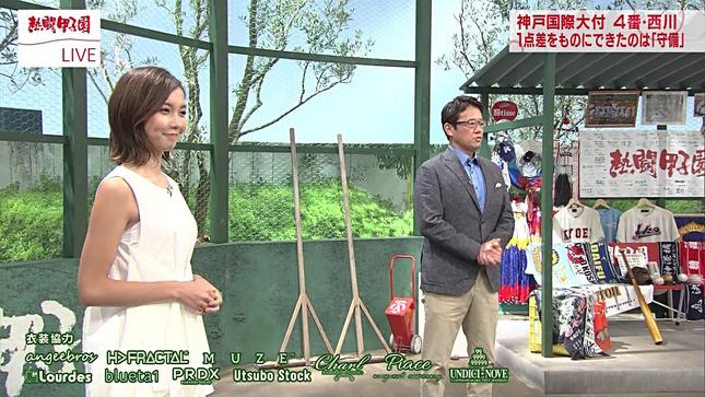 ヒロド歩美 熱闘甲子園 11