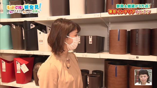 清水麻椰 ちちんぷいぷい 3