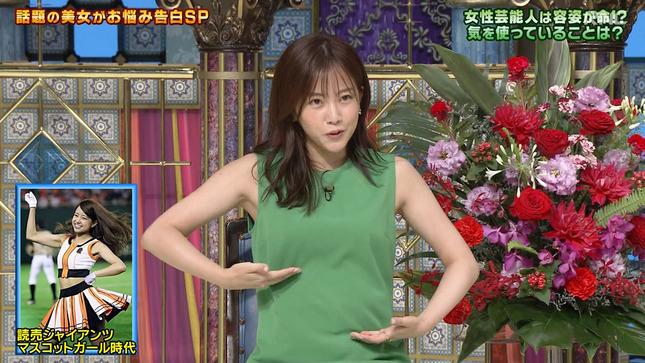 中川絵美里 踊る!さんま御殿!! 2