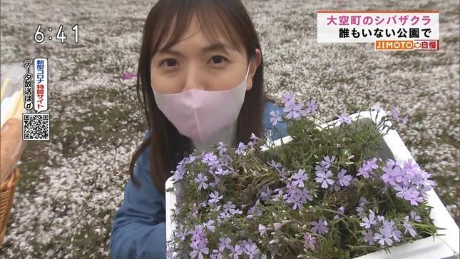 舛川弥生 ほっとニュース北海道 5