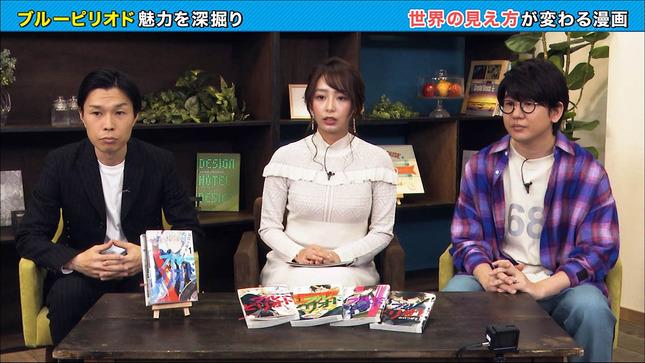 宇垣美里 あの子は漫画を読まない 5