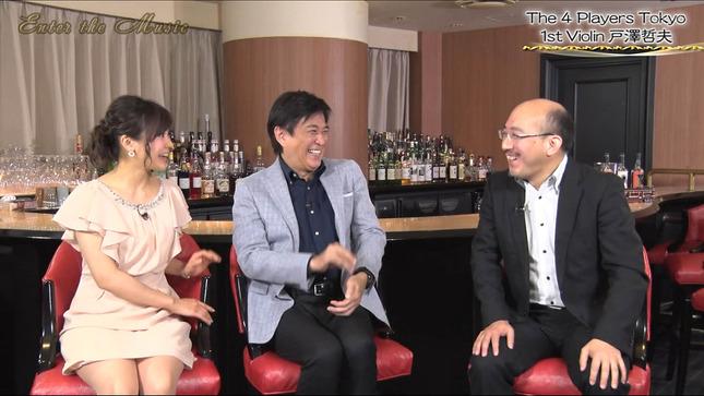 繁田美貴 エンター・ザ・ミュージック ワタシが日本に住む理由 5