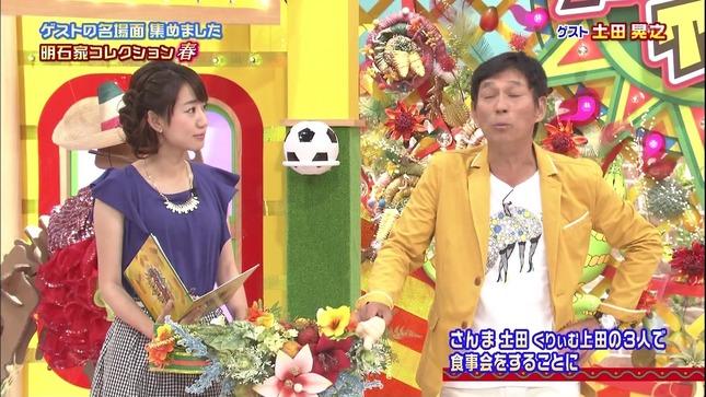 豊崎由里絵 痛快!明石家電視台 07