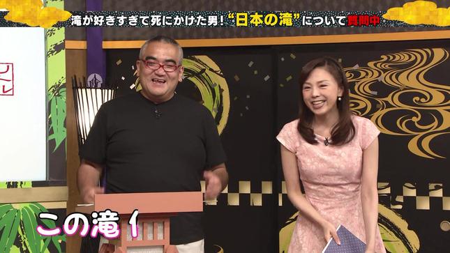 森本智子 リトルトーキョーライフ3