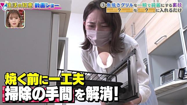 竹﨑由佳 所さんのそこんトコロ 15