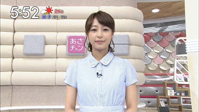 宇垣美里 あさチャン! 佐藤渚 夏目三久 15