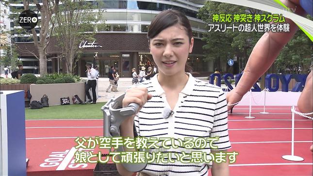杉山セリナ NewsZero 6