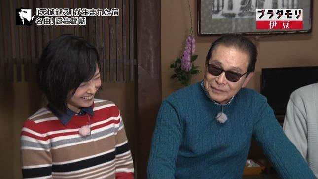 林田理沙 ブラタモリ おはよう日本7