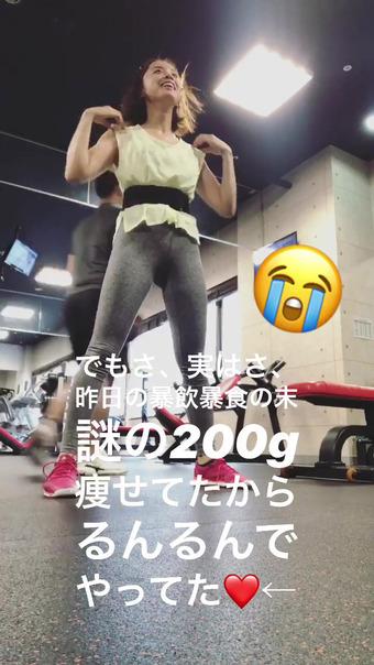 武田訓佳 Instagram 9