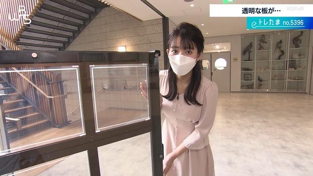 冨田有紀 7スタライブ 内村のツボる動画 WBS 12