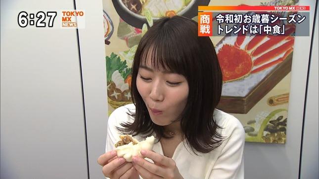 安藤咲良 TOKYO MX NEWS 12