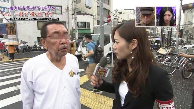 吉田明世 白熱ライブビビット サンデー・ジャポン 4
