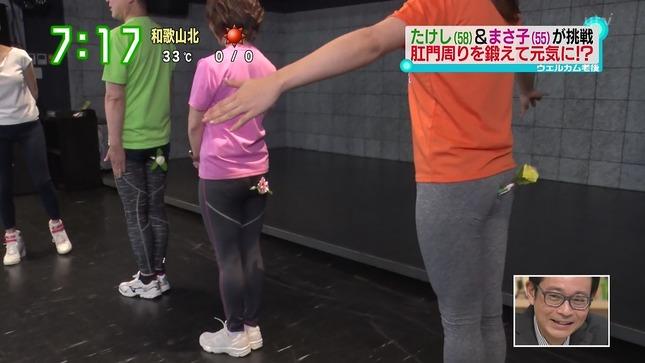武田訓佳 す・またん! 3