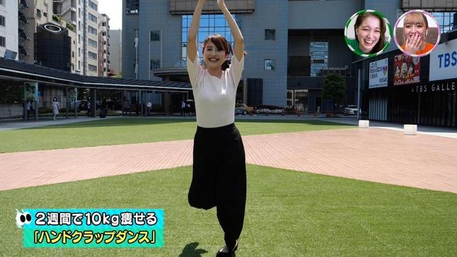 日比麻音子 スイモクチャンネル 15
