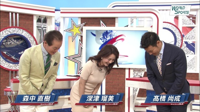 深津瑠美 ワールドスポーツMLB 3