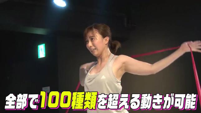 山本雪乃アナvs三谷紬アナ 禁断ダイエット対決!! 16