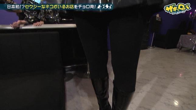 望木聡子 ザキとロバ 1