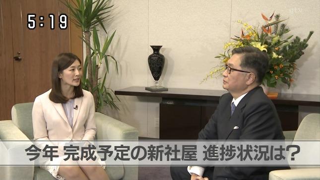 中村秀香 声~あなたと読売テレビ す・またん! 4