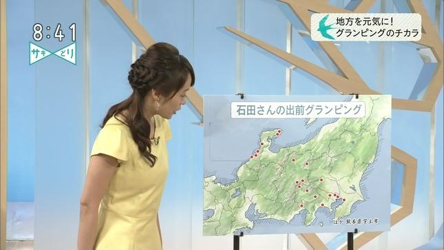片山千恵子 サキどり↑ 6