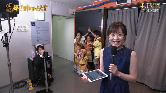 江藤愛 第61回 輝く!日本レコード大賞 3