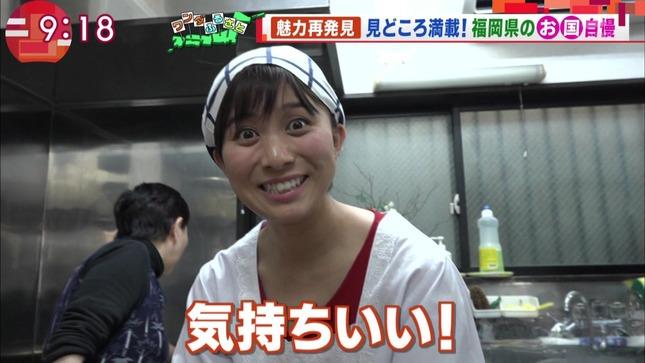 山本雪乃 モーニングショー 6