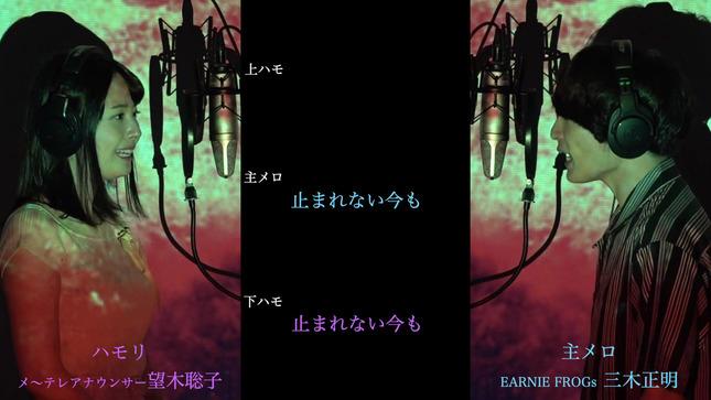 望木聡子 アーティストになろう! EARNIE FROGs 10