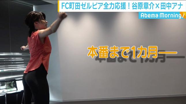 田中萌 AbemaMorning 21