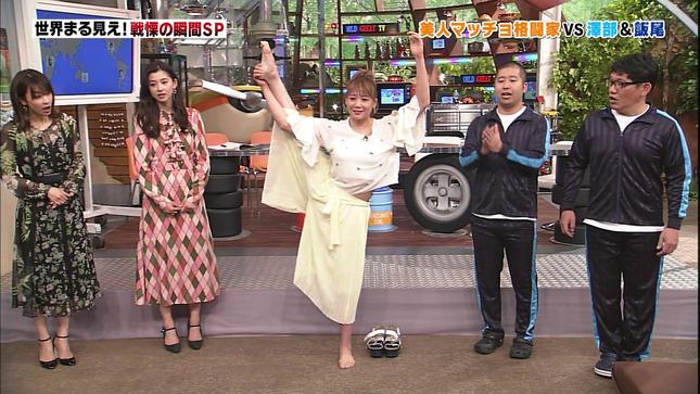 加藤綾子 世界まる見え!戦慄の瞬間SP 14
