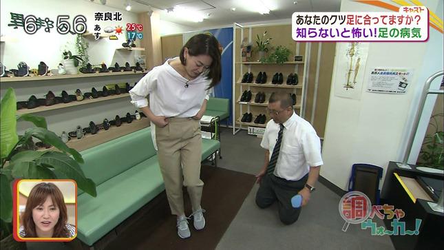 塚本麻里衣 キャスト 8