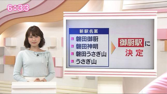 垣内麻里亜 news everyしずおか THE COMPASS 防災の羅針盤 8