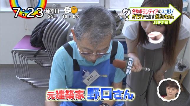 熊谷江里子 森遥香 團遥香 ZIP! 17