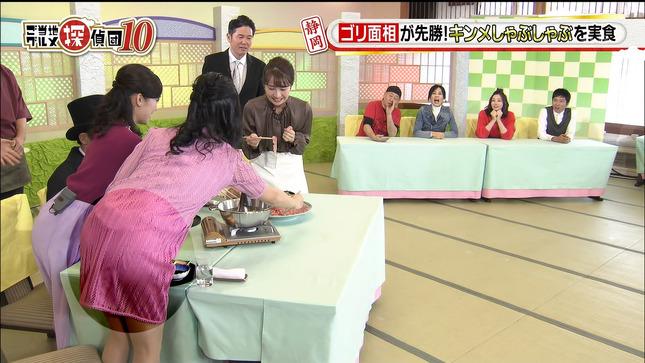 森重有里彩 島津早苗 ご当地グルメ探偵団10 4