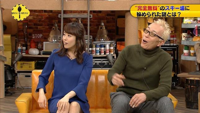 片山千恵子 所さん!大変ですよ 3