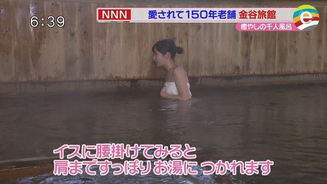 臼井佑奈 news every 静岡 13