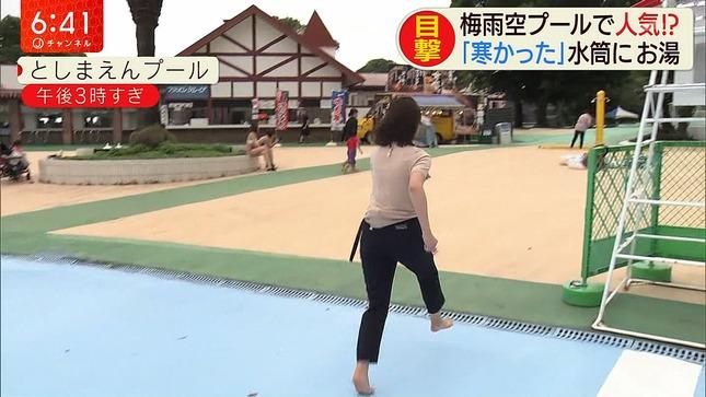 林美桜 スーパーJチャンネル 今夜のテレ朝 島本真衣 9