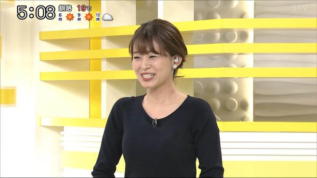 大家彩香 どさんこワイド!!朝! 6
