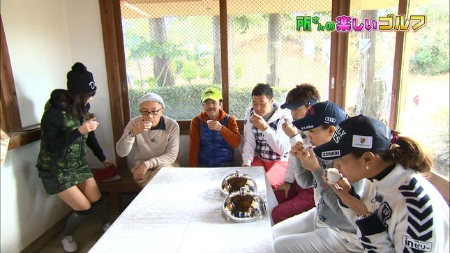 繁田美貴 所さんの楽しいゴルフ 12