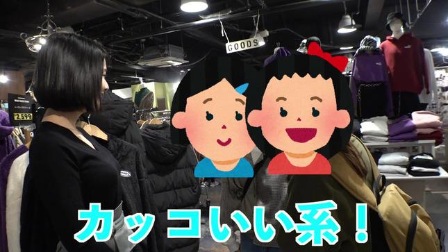 望木聡子 望木アナのアーティストになろう! 11