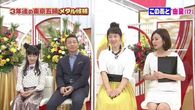 徳島えりか 行列のできる法律相談所 上田晋也の日本メダル話 15