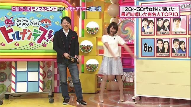 中島芽生 NewsEvery ヒルナンデス! 08