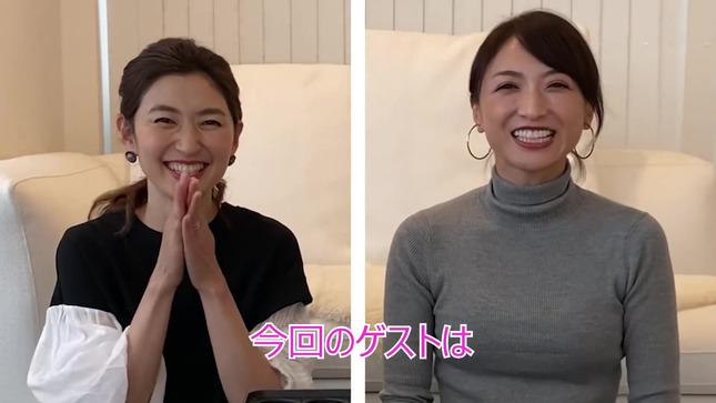 望月理恵 official YouTube 1
