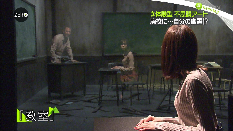 桐谷美玲キャスターの巨乳ニット!