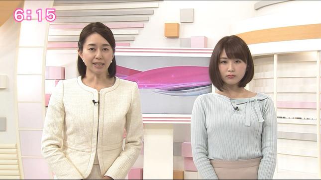 垣内麻里亜 news everyしずおか 12