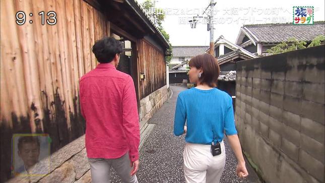 ヒロド歩美 旅サラダ 4