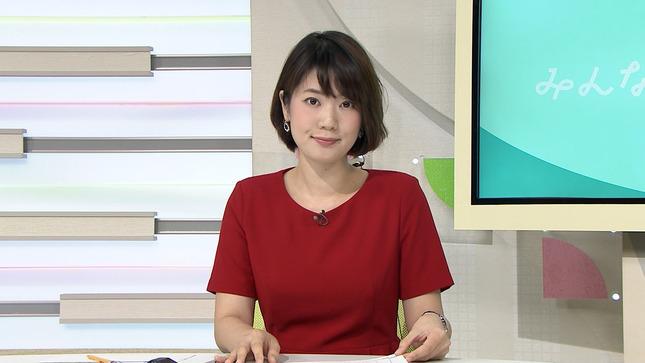 金城わか菜 おきCORE 5