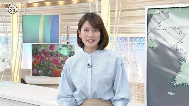 宇内梨沙 News23 9