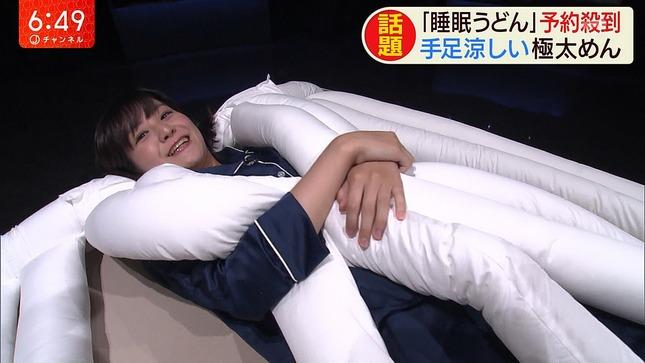林美桜 スーパーJチャンネル 9